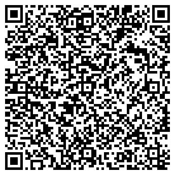 QR-код с контактной информацией организации Шпулька,ЧП