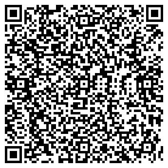 QR-код с контактной информацией организации ПЛАТАН ГОСТИНИЦА