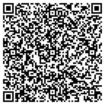 QR-код с контактной информацией организации Рутекс-26, ЗАО