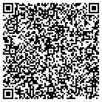 QR-код с контактной информацией организации Shveyteh, ЧП