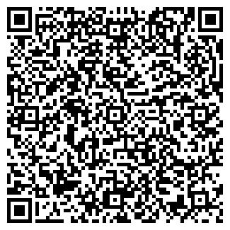 QR-код с контактной информацией организации ЮЖНЫЙ МОТЕЛЬ