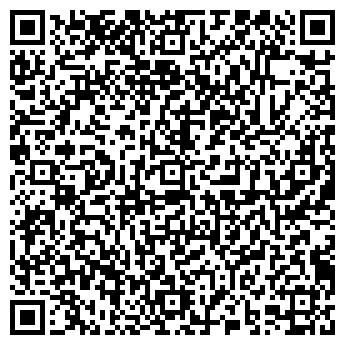 QR-код с контактной информацией организации Легмаш, ПАО