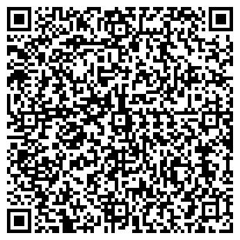 QR-код с контактной информацией организации Канон, ООО СП