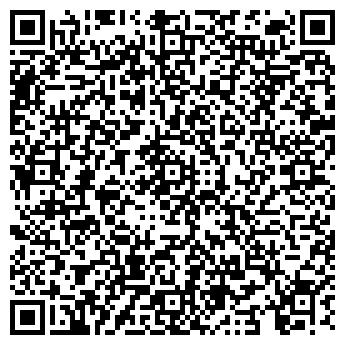 QR-код с контактной информацией организации ХИМБЕТОН-ЮГ