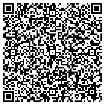 QR-код с контактной информацией организации Электроника Е1, ТОО