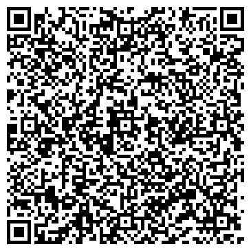 QR-код с контактной информацией организации ALFA EQUIP (АЛЬФА ЭКВИП), ТОО