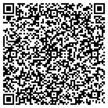 """QR-код с контактной информацией организации Общество с ограниченной ответственностью ООО""""Авангард-СВ"""""""