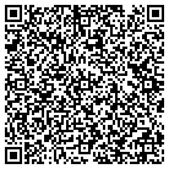 QR-код с контактной информацией организации ООО «РаИтрейд», Общество с ограниченной ответственностью