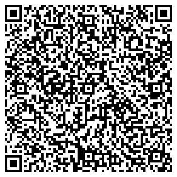 QR-код с контактной информацией организации ВК РЭК,СЕМИПАЛАТИНСКИЙ ФИЛИАЛ