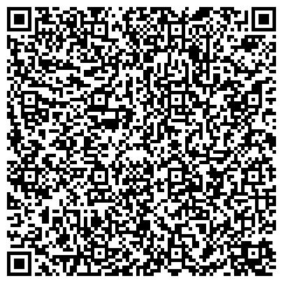 """QR-код с контактной информацией организации Общество с ограниченной ответственностью ООО """"АльянсБум"""""""