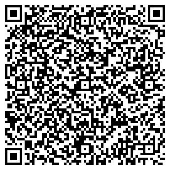 """QR-код с контактной информацией организации ООО """"Офисмен"""""""
