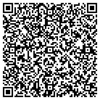 QR-код с контактной информацией организации Частное предприятие ЧП Верибай