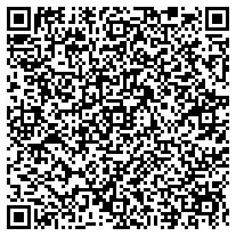 """QR-код с контактной информацией организации ООО """"АЙРОН-ОФИС"""""""