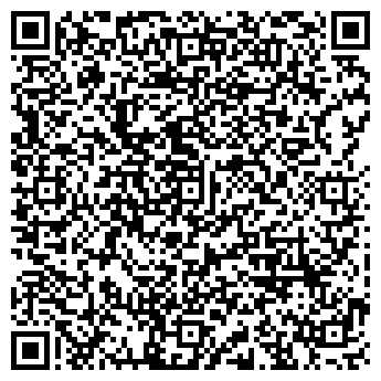 QR-код с контактной информацией организации Субъект предпринимательской деятельности ИП Дубелевич Т.И.