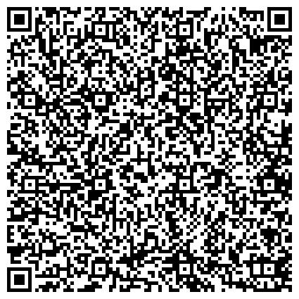 QR-код с контактной информацией организации Другая ВСЕ ДЛЯ ОФОРМЛЕНИЯ МАГАЗИНОВ, ВЫСТАВОК И ОФИСОВ
