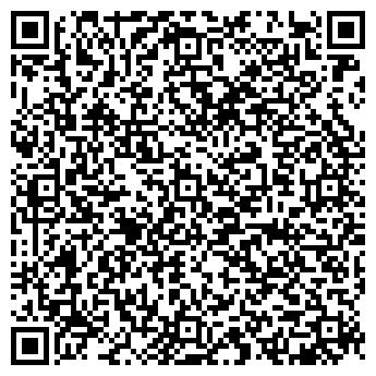 QR-код с контактной информацией организации ООО «Альтина»