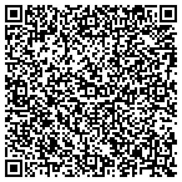 """QR-код с контактной информацией организации Частное предприятие Частное предприятие """"Дейли Плюс"""""""