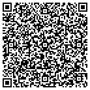 QR-код с контактной информацией организации ИП Жилкибаева