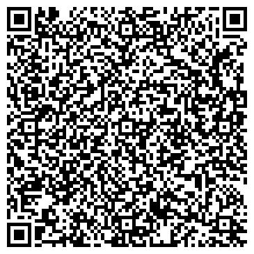 """QR-код с контактной информацией организации Частное предприятие ИП """"Сагынбекова Асель Омирсериковна"""""""