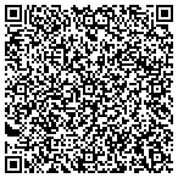 """QR-код с контактной информацией организации Интернет-магазин """"УЮТ"""""""