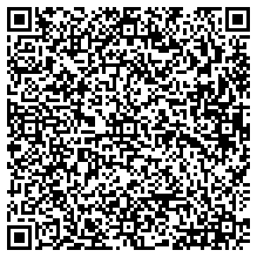 QR-код с контактной информацией организации Al-Style Computers