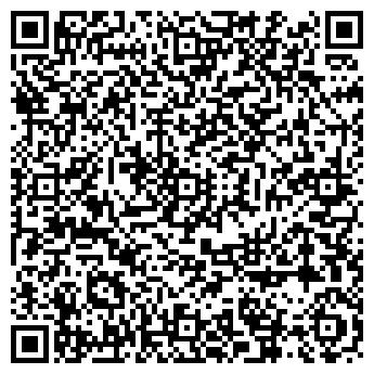 """QR-код с контактной информацией организации Другая ТОО """"Клерк-Астана"""""""