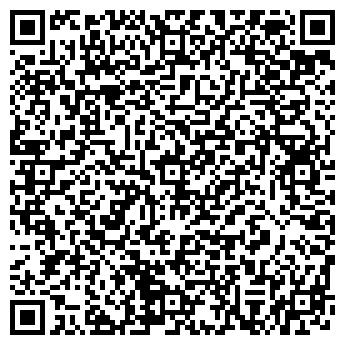 QR-код с контактной информацией организации Общество с ограниченной ответственностью Office1Company