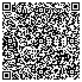 QR-код с контактной информацией организации ИП «Алибеков Е. К.»