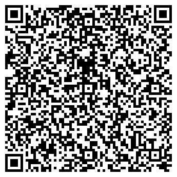 """QR-код с контактной информацией организации Субъект предпринимательской деятельности ИП """"Байтерек"""""""