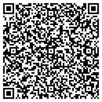 QR-код с контактной информацией организации BERI-DARI.KZ