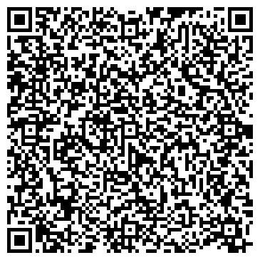 """QR-код с контактной информацией организации ТОО """"СВЕТОДИЗАЙН"""""""