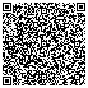 """QR-код с контактной информацией организации Общество с ограниченной ответственностью ООО """"Текстиль-Контакт"""""""