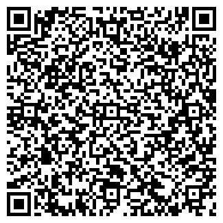 QR-код с контактной информацией организации Частное предприятие Золотой Портной
