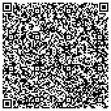 QR-код с контактной информацией организации ЧП «ОФИС ГРУП» — канцелярские товары, офисная бумага, сувенирная продукция