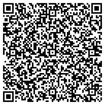 QR-код с контактной информацией организации Березин В. Ю., ИП