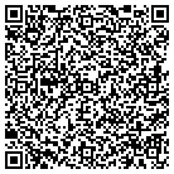 QR-код с контактной информацией организации Би Джи-Бел, ООО