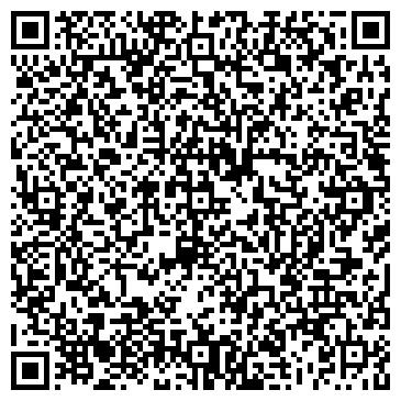 QR-код с контактной информацией организации БелАртрэйдинг, ООО
