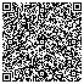 QR-код с контактной информацией организации Аристэра, ООО