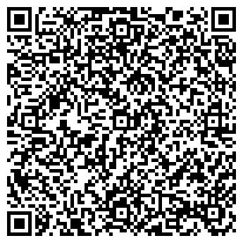 QR-код с контактной информацией организации Белкосмекс, ООО ПК