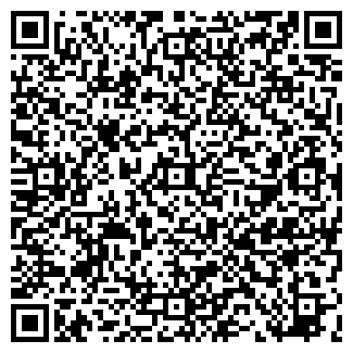 QR-код с контактной информацией организации Замак, ОДО