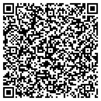 QR-код с контактной информацией организации KARINA