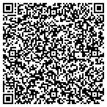 """QR-код с контактной информацией организации ООО """"УМТС - ДОНБАСС"""""""