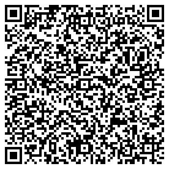 """QR-код с контактной информацией организации МПП """"Ариадна"""""""