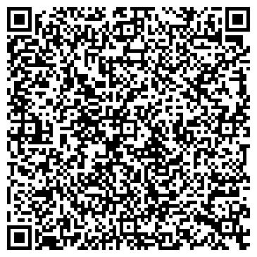 """QR-код с контактной информацией организации Общество с ограниченной ответственностью ООО """"Про-Сервис"""""""