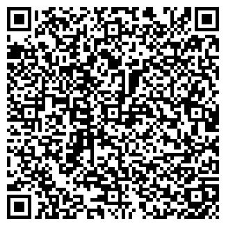 QR-код с контактной информацией организации Общество с ограниченной ответственностью Интерканц