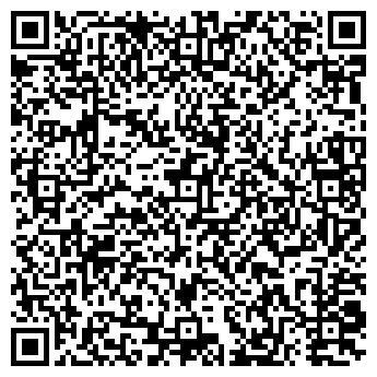 """QR-код с контактной информацией организации Общество с ограниченной ответственностью ООО """"СВ-Спектр"""""""