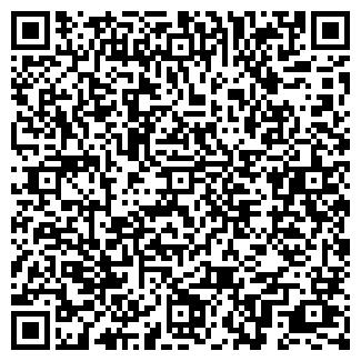 QR-код с контактной информацией организации ТД МАРКО