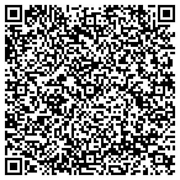 QR-код с контактной информацией организации Стрекоза-бижутерия