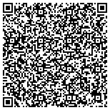 """QR-код с контактной информацией организации Субъект предпринимательской деятельности Магазин """"Ева 21века"""" коллекция """"Осень2013"""""""