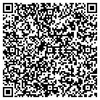QR-код с контактной информацией организации Химекспо ООО